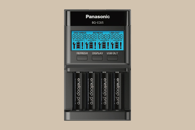BQ-CC65 smart charger with LCD
